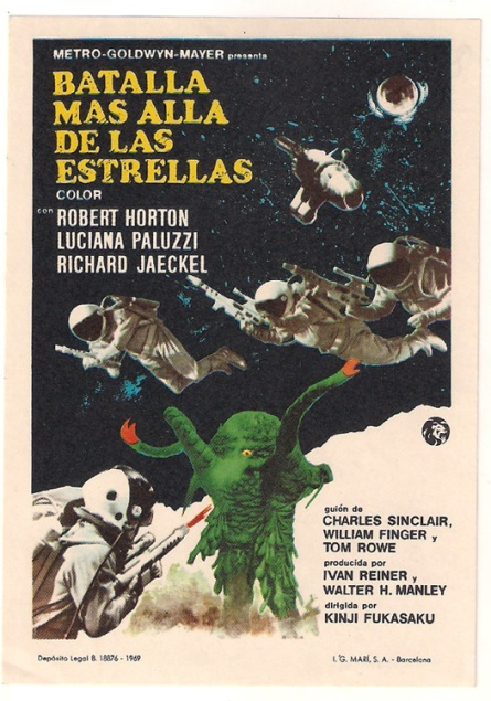 green slime spanish poster