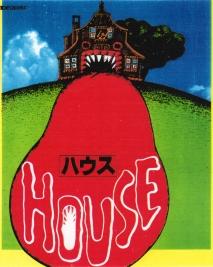 hausu 1977 videodisc