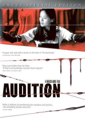 audition_1999_takashi_miike_uncut_dvd