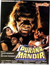purana_mandir_bollywood_samri_horror_1984