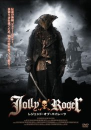 jolly-roger-massacre-cutters-cove