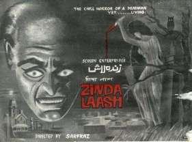 living corpse zinda laash