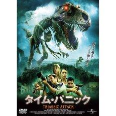 triassic_attack_dinosaur_horror_syfy_movie