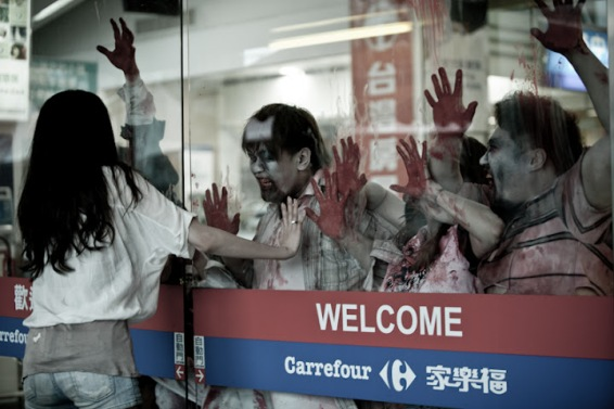 zombie à Tokyo