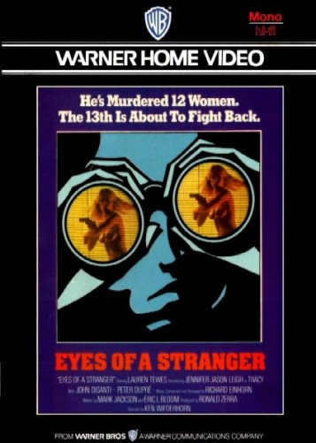 eyes-of-a-stranger-warner-vhs-sleeve