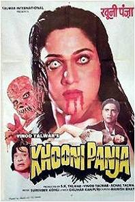 Khooni Panja The Bloody Claw (1992)