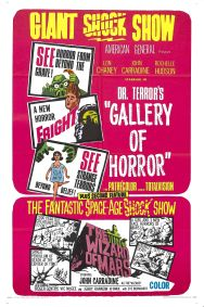 combo_dr_terrors_gallery_of_horror_poster_01
