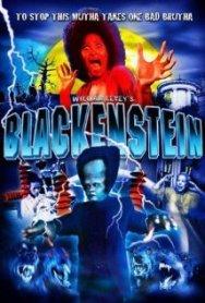 Blackenstein DVD