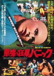 blue_sunshine_poster_01
