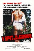 i_spit_on_your_grave_poster_01mondozillai_spit_on_your_grave_poster_01Camille-Keaton-In-I-Spit-On-Your-Grave-Deja-Vu1I-Spit-on-Your-Grave-Camille-Keaton