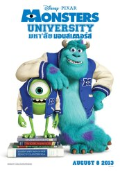 movie_picture_monster-university