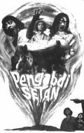 satan's slave 1982 indonesian poster