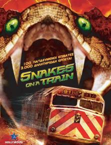 snakes-on-a-train-poster