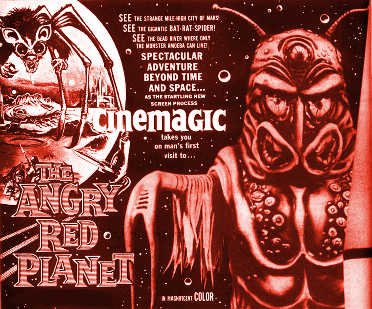 angry-red-planet-cinemagic.jpeg