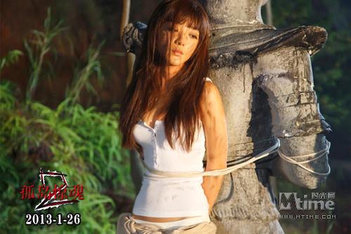 Mysterious-Island-2-Gu-dao-jing-hun-2-孤岛惊魂-Chinese-horror-5mrhorrorpediamysterious_island_2