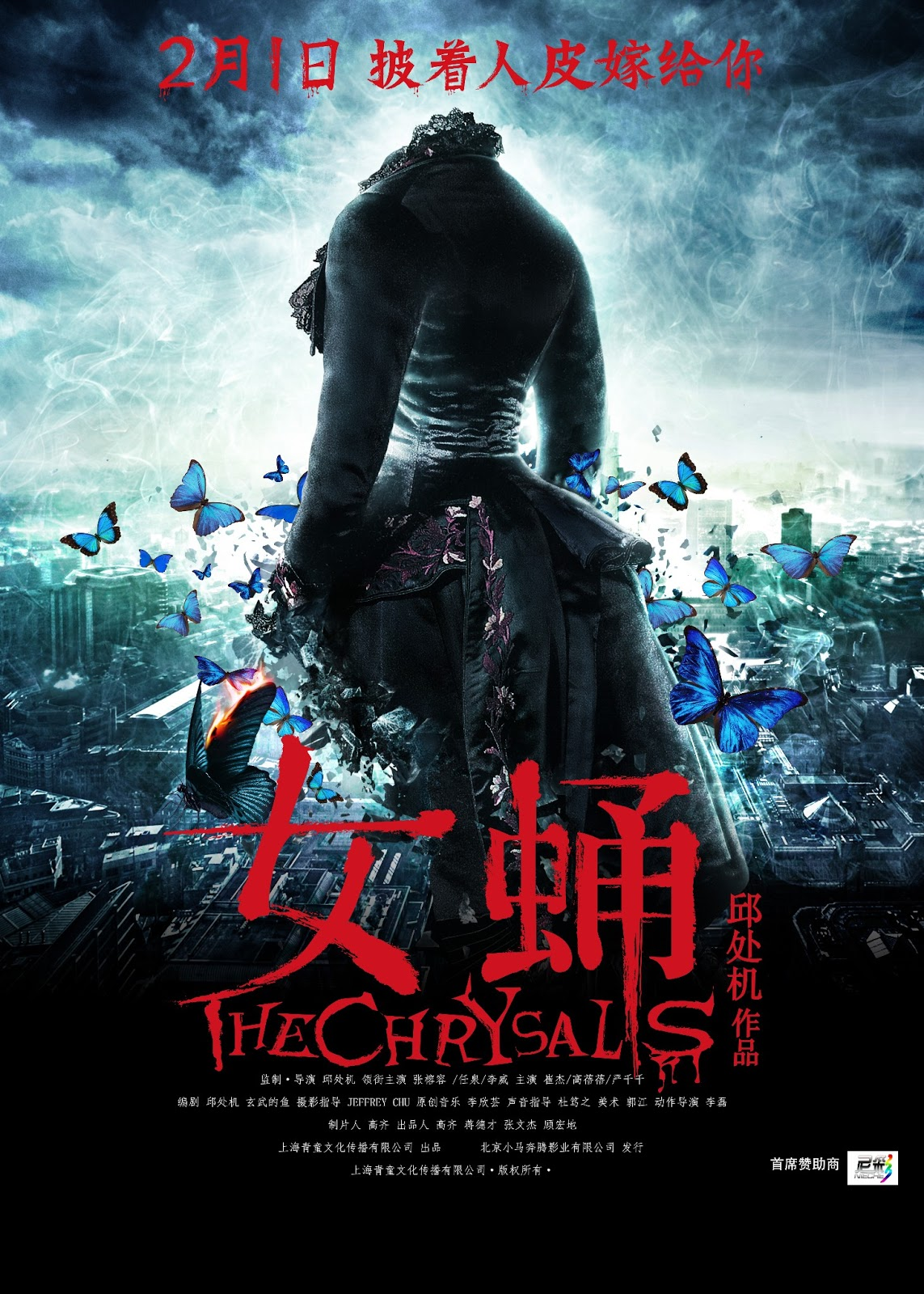 The Chrysalis – China, 2012 – HORRORPEDIA