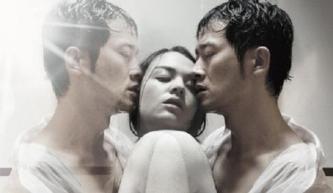 The-Chrysalis-2013-Movie-Image