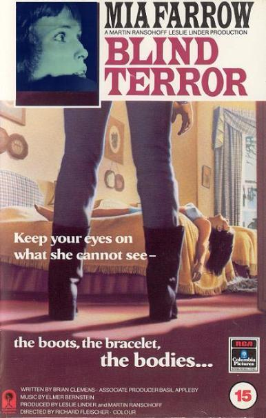 BLIND TERROR VHS
