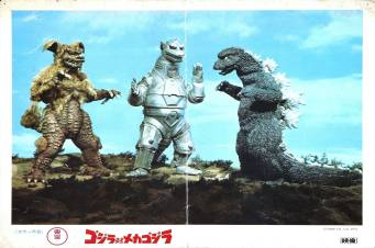248470-giant-monster-movies-godzilla-vs-mechagodzilla-lobby-card