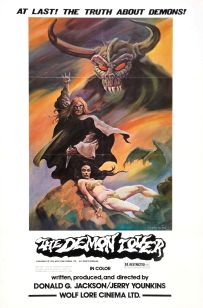 demon_lover_poster_01