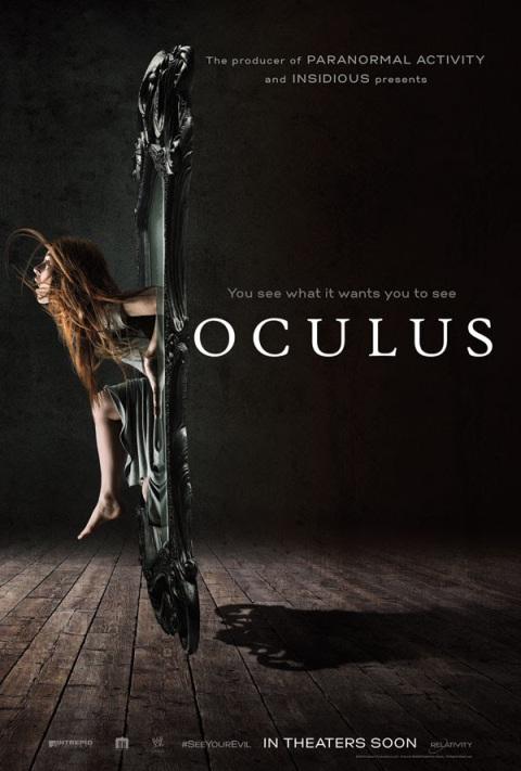 oculus new poster
