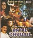 Qatil Chudail (2002)