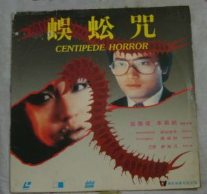 centipe Horror laserdisc