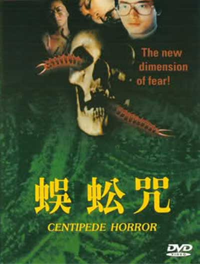 Centipede Horror – Hong Kong, 1984 – HORRORPEDIA