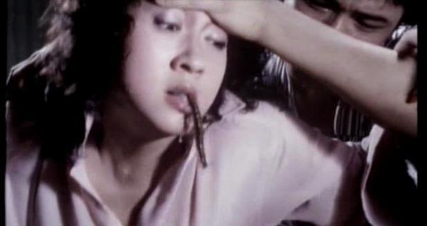 centipede horror 1984