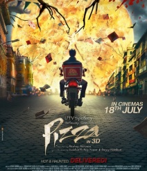 pizza-3d-hindi-horror-film