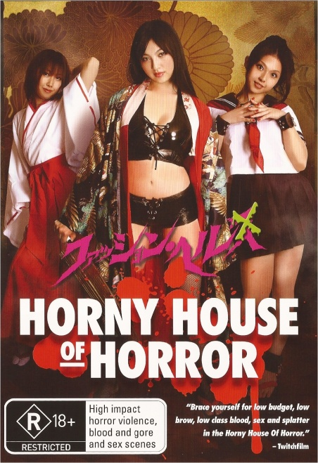 Адский салон  horny house of horror  fasshon heru