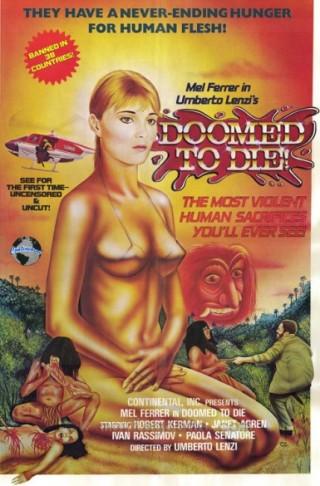 doomed to die aka eaten alive poster3