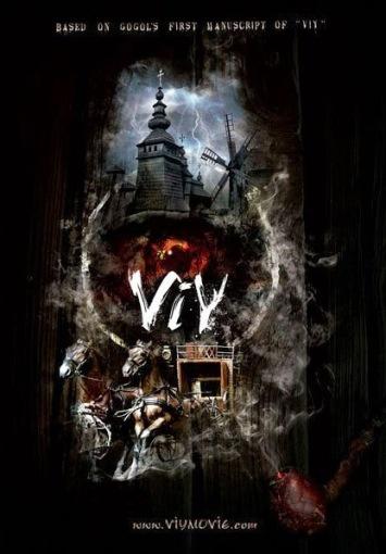 Viy-3d