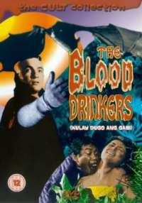 Blood-Drinkers-1964-DVD