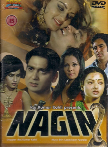 Nagin-Indian-horror-movie-1976