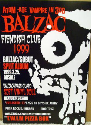 Balzac Rock Band Horrorpedia