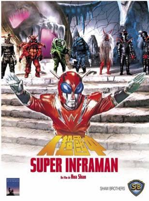 super_inframan_poster_1975_06