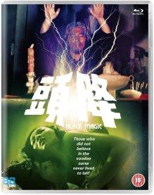 Black-Magic-88-Films-Blu-ray