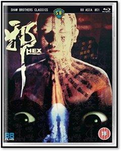 Hex-88-Films-Blu-ray