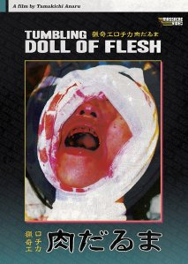 tumbling-doll-of-flesh-massacre-video-dvd