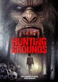 hunting-grounds-saquatch-horror-movie-2016