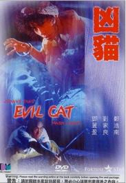 Evil-Cat-poster