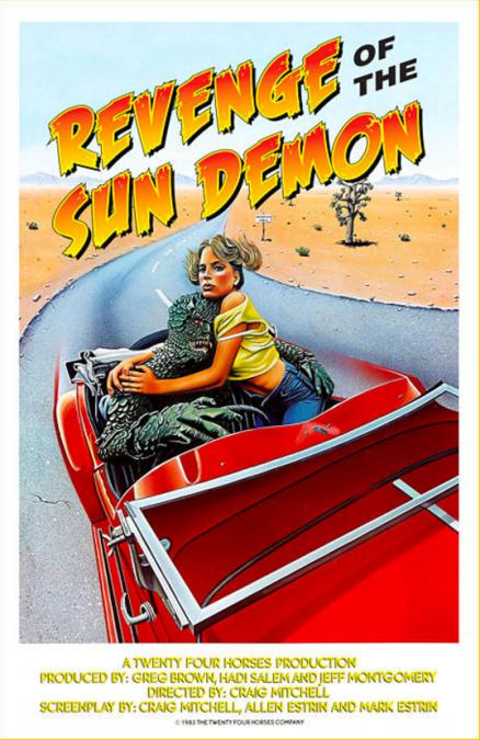 Revenge-of-the-Sun-Demon-poster