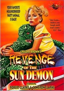 Revenge-of-theSun-Demon-1983