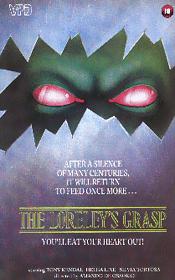 Loreleys-Grasp-VPD-VHS