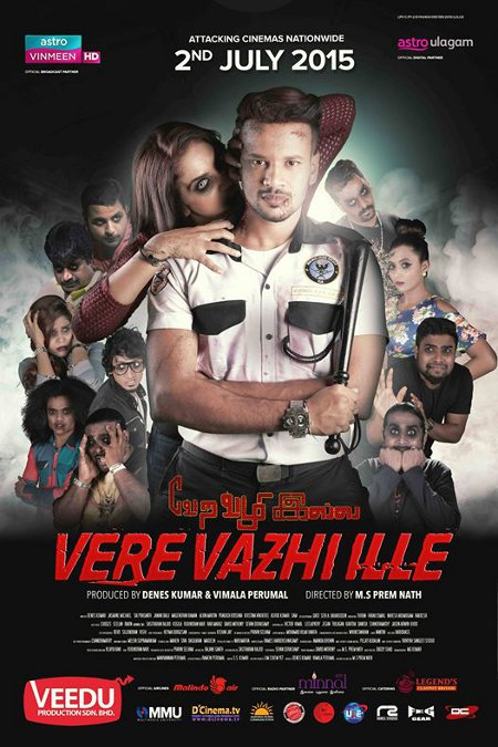 Vere-Vazhi-Ille-2016-Malaysian-zombie-horror-comedy
