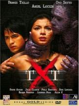 TxT-Filipino-horror-movie-2006