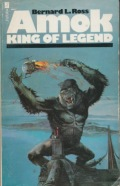 Amok-King-of-Legend-Ken-Follett-Futura-paperback