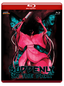 suddenly-in-the-dark-1981-south-korea-mondo-macabro-blu-ray