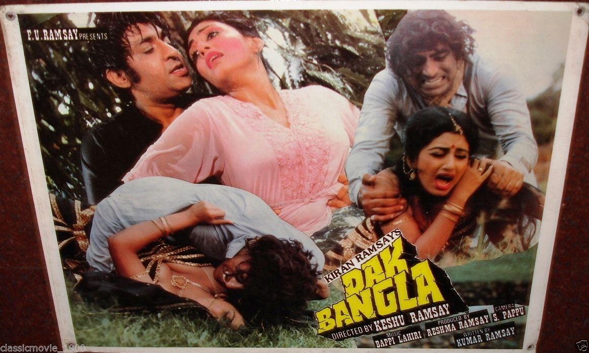 Dak bangla song youtube.